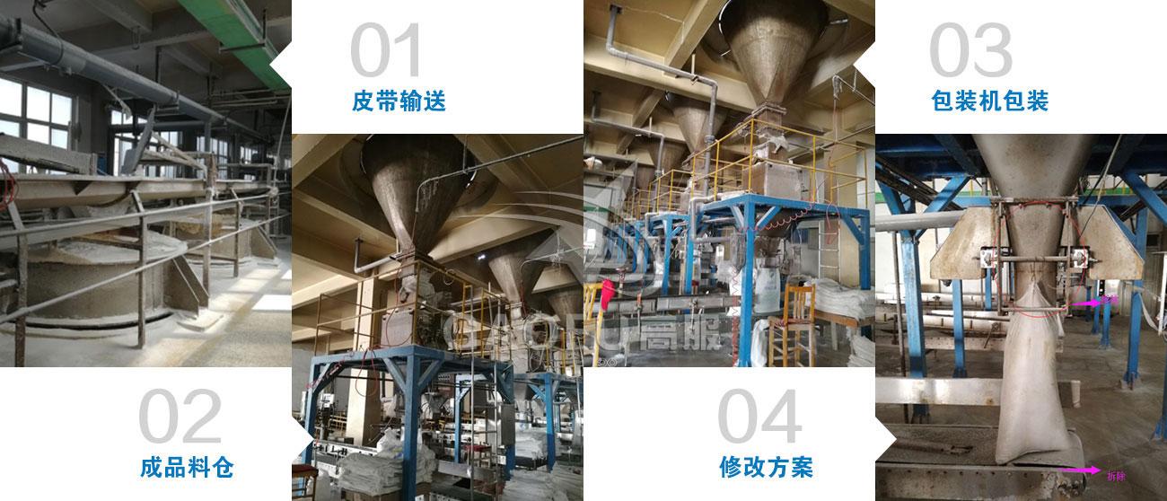 氯化钠生产工艺