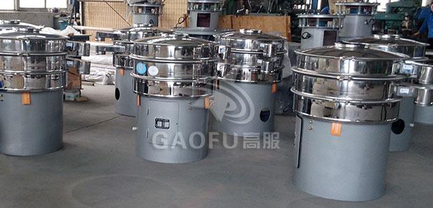 铝银浆振动筛