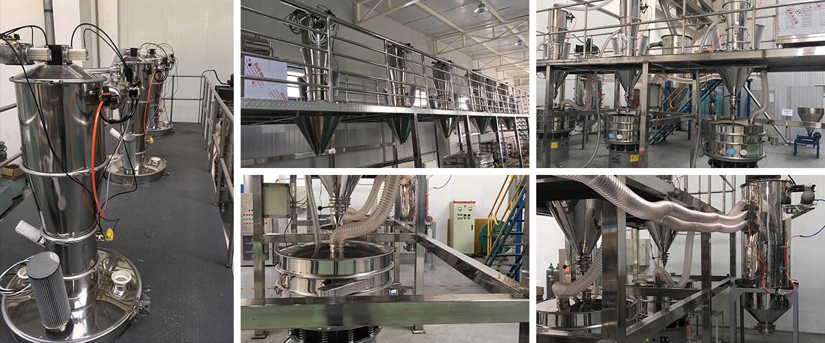 金属粉末输送筛分系统现场